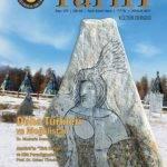 Türk Dünyası Tarih Kültür Dergisi – Aralık 2017